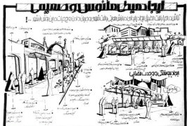 دوره آموزش اسکیس طراحی شهری و معماری (نیمه خصوصی)
