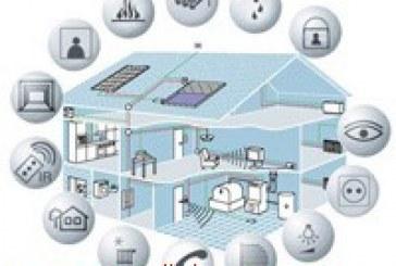 پایان نامه کارشناسی معماری با موضوع طراحی مجتمع مسکونی بر مبنای بهینه سازی انرژی