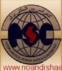 مقالات بیست و پنجمین کنفرانس بین المللی برق