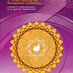 مقالات سومین کنفرانس برنامه ریزی و مدیریت شهری