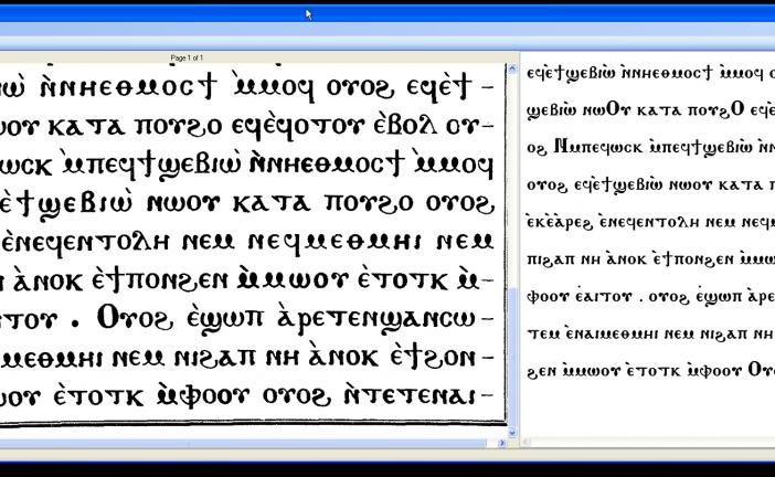 دانلود پایان نامه بازخوانی نوری حروف(ocr)
