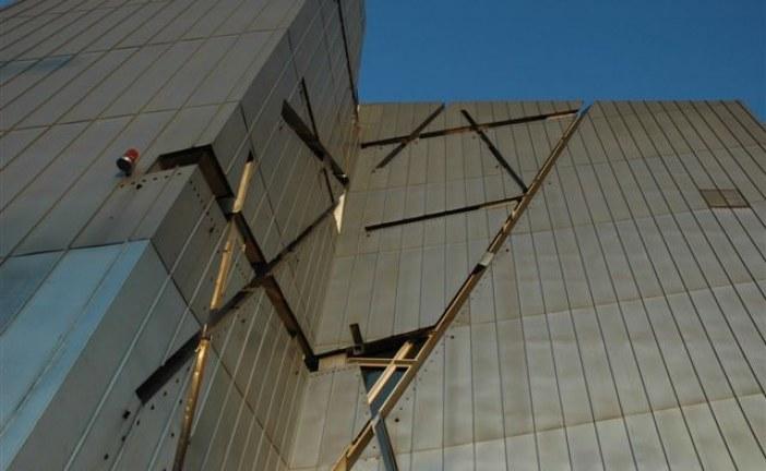 دانلود فیلم موزه یهود   دنیل لیبسکیند