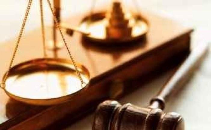 جزوه حقوق تجارت دکتر فخاری