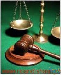حقوق جزای اختصاصی