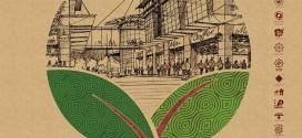 دانلود مقالات اولین کنفرانس ملی معماری و فضاهای شهری پایدار