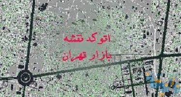 نقشه کد منطقه ۱۲ تهران محدوده بازار