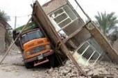 بررسی زلزله بم 1382