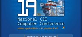 مقالات نوزدهمین کنفرانس ملی سالانه انجمن کامپیوتر ایران