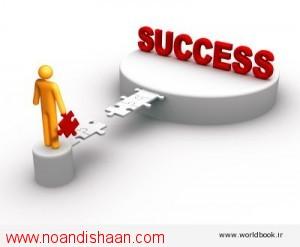 success_puzzle