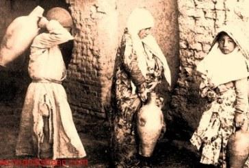 دانلود پایان نامه انسان شناسی با موضوع تهران، زمان و فرهنگ