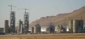 بررسی میزان آلاینده های خروجی از دودکش کارخانه سیمان سامان کرمانشاه