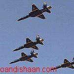 دانلود نرم افزار ایرانی طراحی هواپیما
