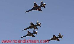نرم افزار ایرانی طراحی هواپیما