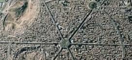 ریشه شناسی نام شهرها