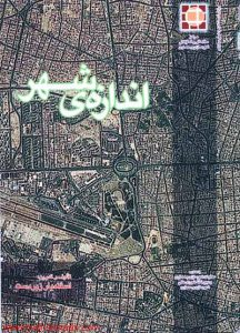 Book_citysize