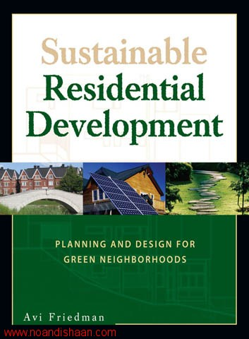 کتاب Sustainable Residential Development
