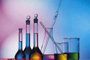 دانلود گزارش کار شیمی آلی 2   نمونه های متنوع گزارش کار