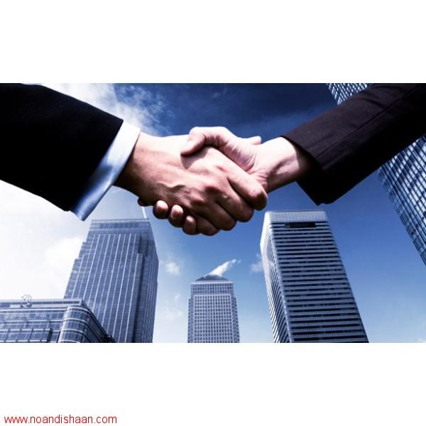 بازاریابي و فروش و فنون مذاكره موثر