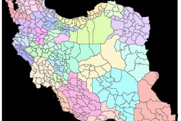 شیپ فایل تقسیمات سیاسی کشور (آخرین تغییرات سال 92)