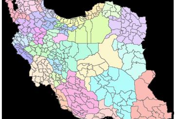 شیپ فایل تقسیمات سیاسی کشور (آخرین تغییرات سال ۹۲)