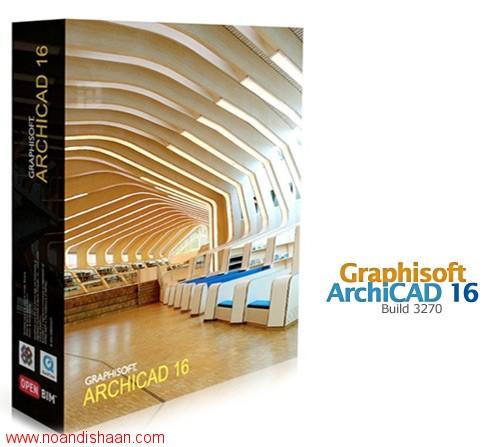 نرم افزار Graphisoft ArchiCAD
