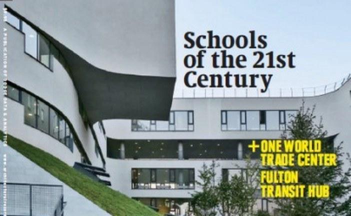 دانلود رایگان مجله Architectural Record ژانویه 2015