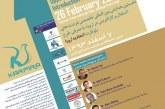 نخستین همایش بین المللی تخصصی فرصت های اشتغال و کارآفرینی در اروپا