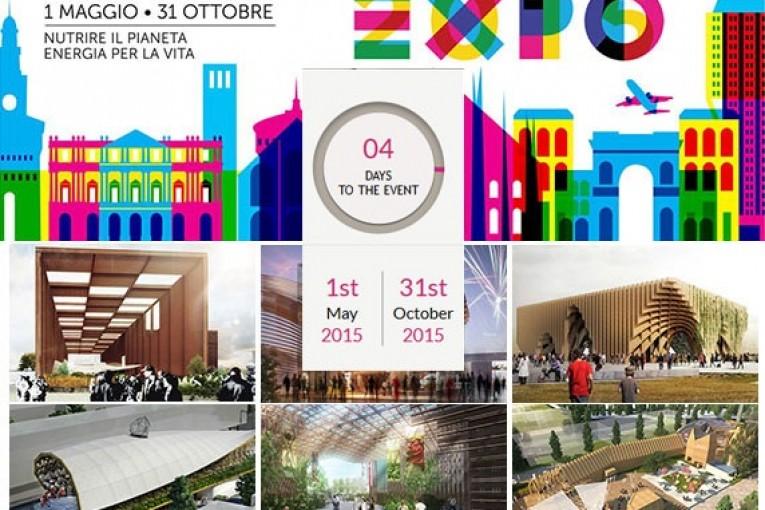 نمایشگاه اکسپو 2015 میلان