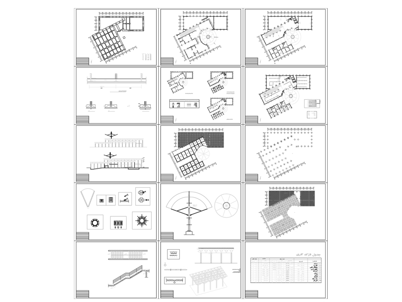 دانلود نقشه و مدارک مجموعه ای با سازه فضاکاراسناد سازه فضاکار
