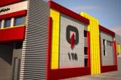 رساله ایستگاه آتش نشانی | دانلود رساله معماری