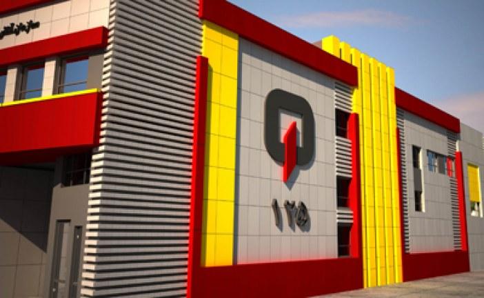 رساله ایستگاه آتش نشانی   دانلود رساله معماری
