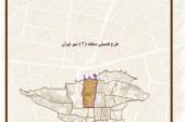 دانلود طرح تفصیلی منطقه 2 تهران