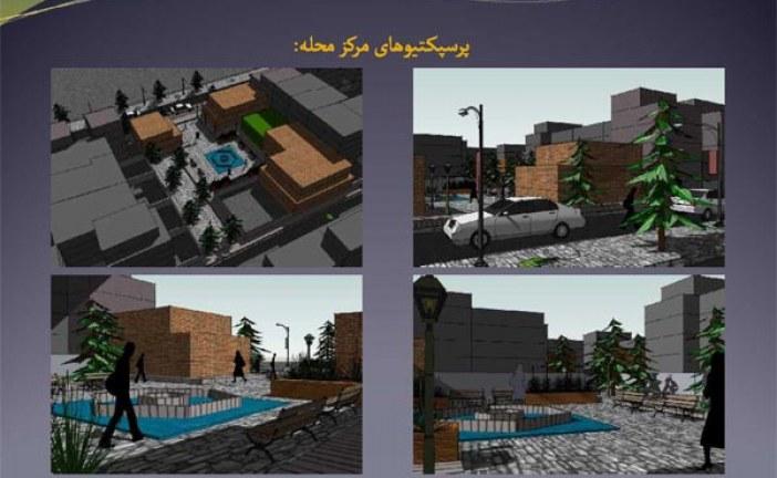 طرح منظر شهری شمال پادگان جی و محله ابک