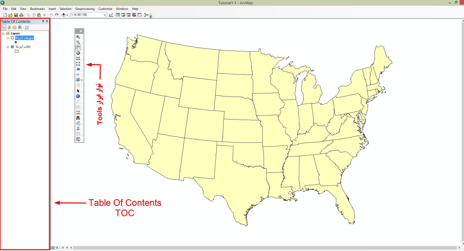 فراخوانی سند در GIS