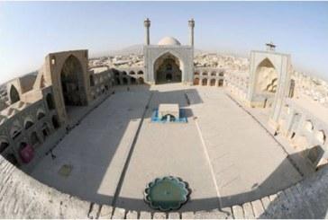هندسه مقدس در طبیعت ، معماری اسلامی و ایرانی