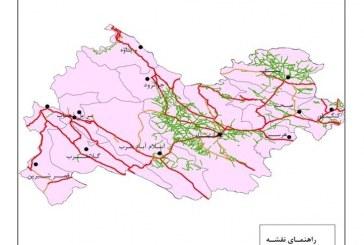پایان نامه مطالعه نقش راه و میزان سفر در توسعه صنعت گردشگری