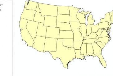 روشن و خاموش کردن لایه ها در GIS | آموزش ArcGIS (قسمت سوم)