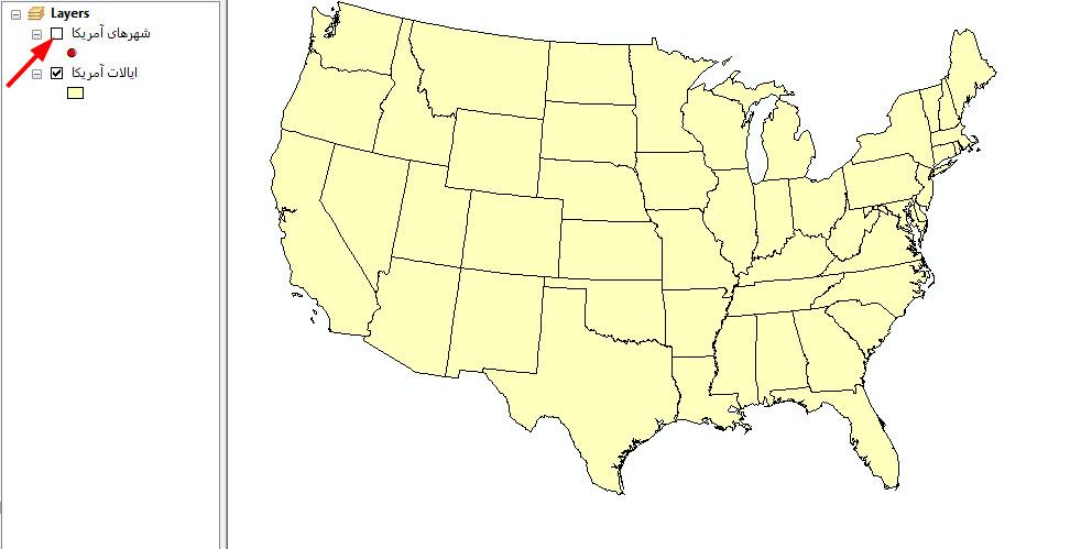 روشن و خاموش کردن لایه ها در GIS