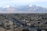 ضوابط و مقررات شهرسازی و معماری کرمان