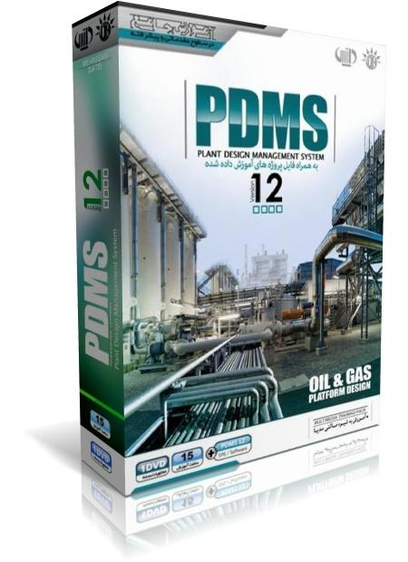 آموزش جامع PDMS
