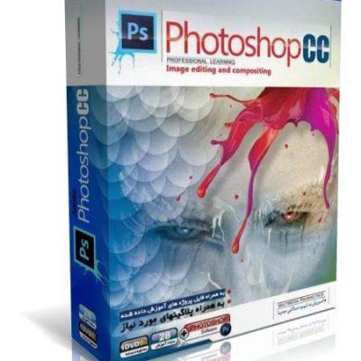 آموزش نرم افزار Photoshop