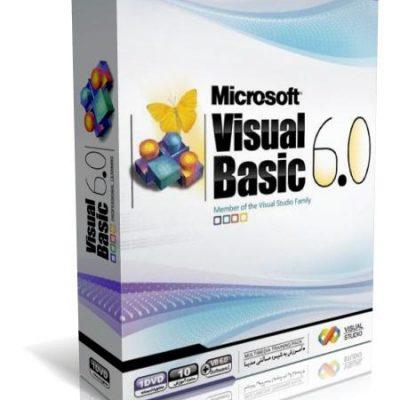 آموزش جامع Visual Basic