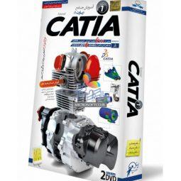 آموزش کامل Catia   بخش اول