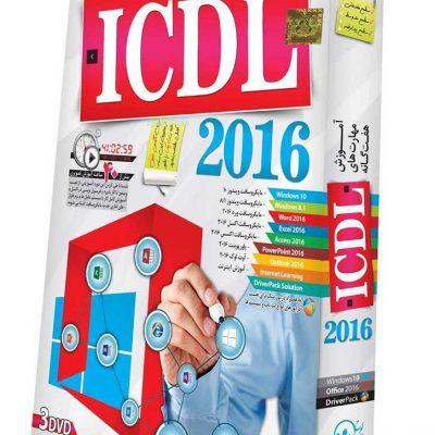 آموزش کامل ICDL
