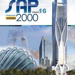 آموزش نرم افزار SAP 2000 جهت طراحی و آنالیز سازه