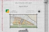 بافت فرسوده همت آباد اصفهان | استراتژی مداخله در محدوده بافت فرسوده