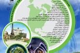 کنگره بین المللی معماری، زیست بوم و توریسم