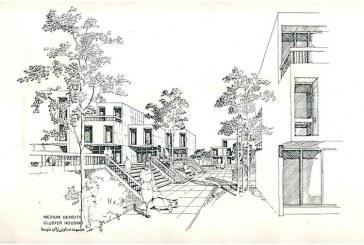 طرح توسعه شهرک لویزان تهیه شده توسط عبدالعزیز فرمانفرمائیان