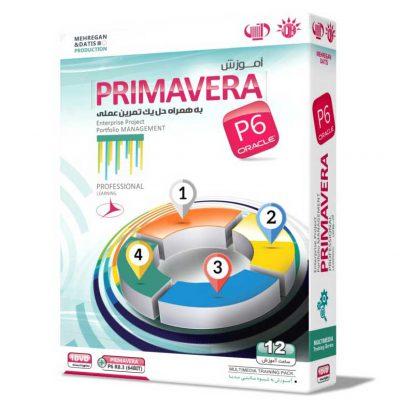 آموزش Primavera