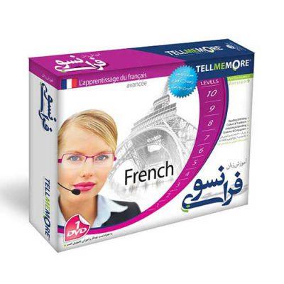 نرم افزار آموزش زبان فرانسوی